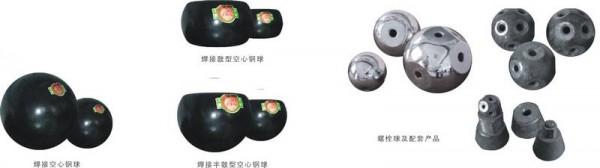 焊接球及螺栓球