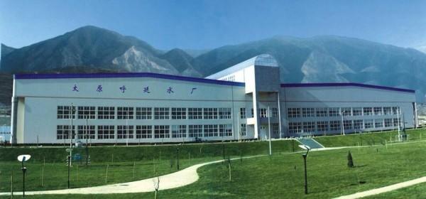 太原呼延水厂工程