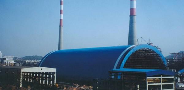 株洲电厂干煤棚